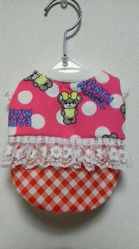 SALEハンドメイド*アースマジックTシャツ*ピンク・ドット・白・フリル・チェック・犬用*SS