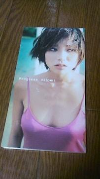☆hitomi♪8cmシングルCD〜プログレス