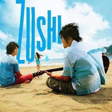 キマグレン 「ZUSHI」 名曲「LIFE」収録大ヒットアルバム Def Tech