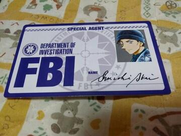 名探偵コナン 特典 赤井秀一 名刺