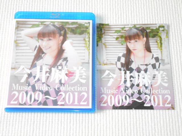 BD★今井麻美 Music Video Collection 2009〜2012  < タレントグッズの