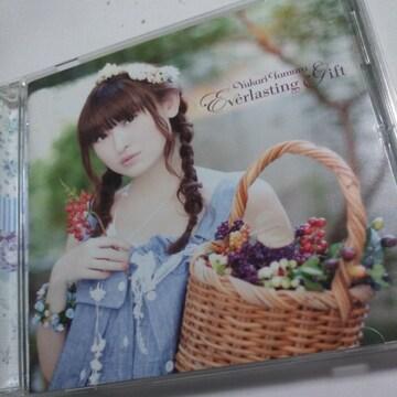 田村ゆかり/Everlasting Gift