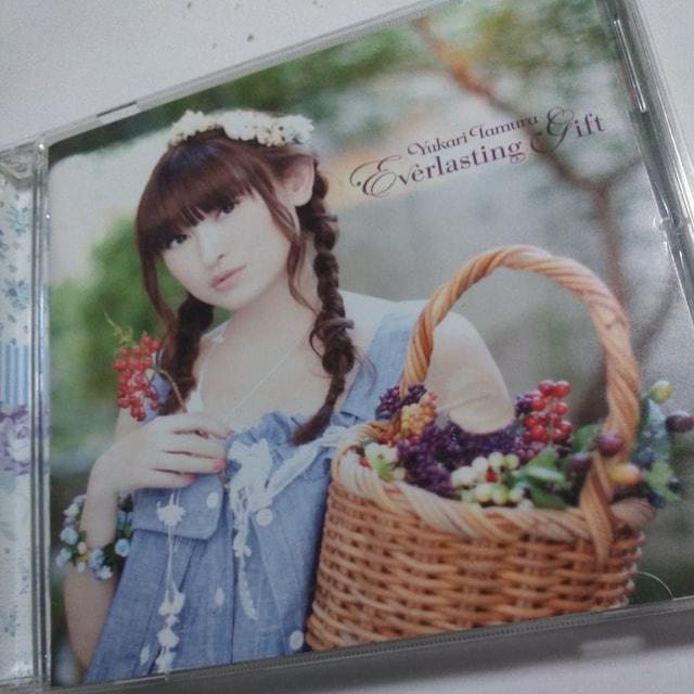 田村ゆかり/Everlasting Gift  < タレントグッズの