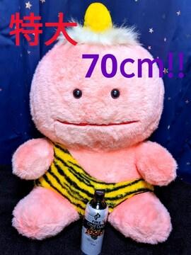 特大70cm ピカポン ぬいぐるみ セキグチ sekiguchi 昭和 レトロ