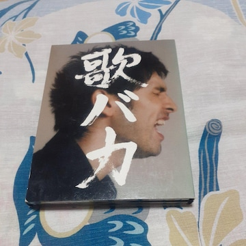 平井堅/ コンプリートシングルコレクション 95-05限定版