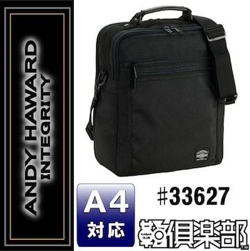 平野鞄☆ショルダーバッグ 縦型 大寸 26cm A4 黒 送料無