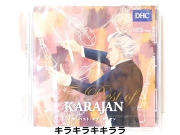 《New》癒し★DHC*非売品【The Best of KARAJAN/カラヤン】<未開封>