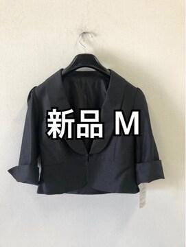 新品☆M黒 シャンタンボレロ パーティワンピースに☆j337