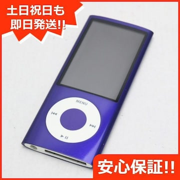●安心保証●美品●iPOD nano 第5世代 16GB パープル●