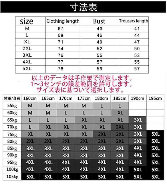 再入荷2690円★メンズトレーニング半袖半ズボン上下セット赤XL