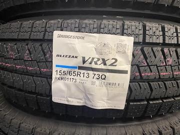 新品 2021年製 ブリザック VRX2 155/65R13 4本送料込み