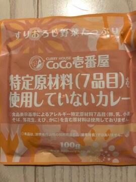 CoCo壱 ココイチ 特定原材料を使用していないカレー レトルトカレ-