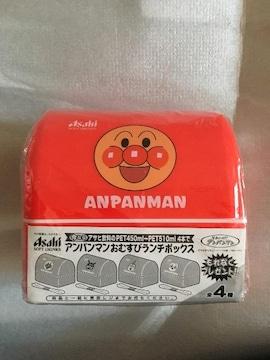 アンパンマンおむすびランチボックス