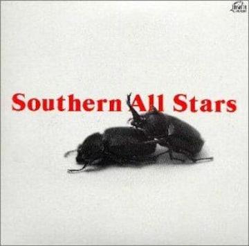 サザン名盤アルバム「サザンオールスターズ」フリフリ65、女神達への情歌 YOU収録