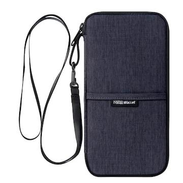 パスポートケース 【スキミング防止】 カードケース 黒