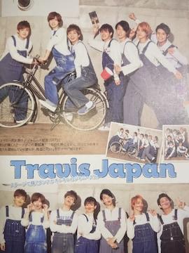 Travis Japan★2017年5月号★月刊TVガイド