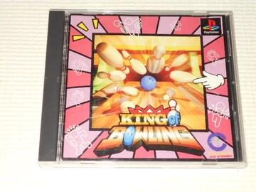 PS★キング オブ ボウリング