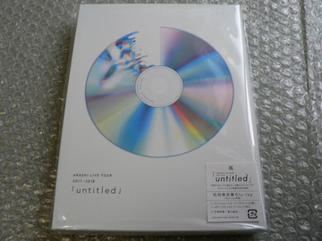 嵐/LIVE TOUR 2017-18「untitled」初回盤【Blu-ray:2枚組】新品