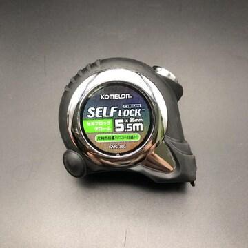 即決 SELF LOCK セルフロック クローム 5.5m 25mm メジャー