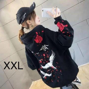 新品☆薔薇&鶴刺繍♪パーカー ブラック XXL