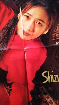 工藤静香・的場浩司・GO BANG'S【月刊明星1990年付録ポスター】