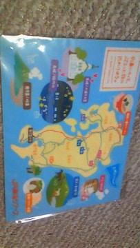[非売品] JR東海ツアーズマウスパット