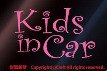 Kids in Car/ステッカー(ライトピンク/キッズインカーcur.ver15