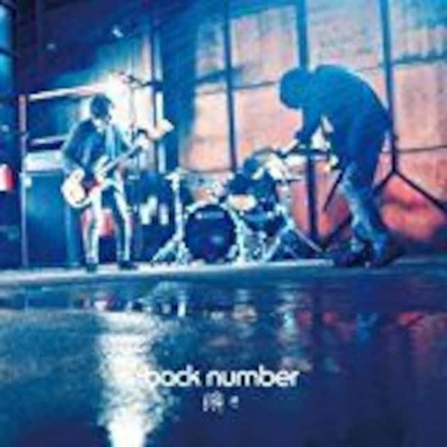 即決 back number 瞬き 初回限定盤 (+DVD) 新品未開封  < タレントグッズの