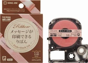 カラーラベル(りぼん) ピンク/黒文字 12mm SFR12PK