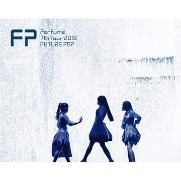 即決 Perfume 7th Tour 2018 「FUTURE POP」 初回盤 DVD 新品