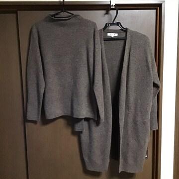 ロングカーディガンとセーター