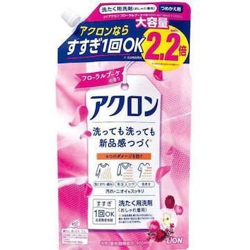 アクロン フローラルブーケの香り 詰替 大 900mlx2個