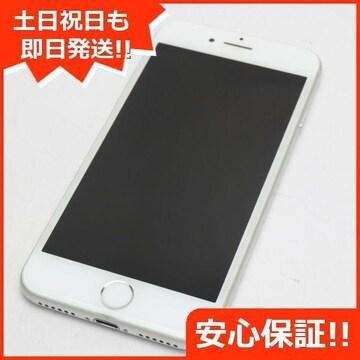 ●安心保証●美品●SOFTBANK iPhone8 256GB シルバー●