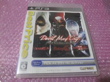 PS3 デビルメイクライ (DMC1〜3収録) HDコレクションBEST