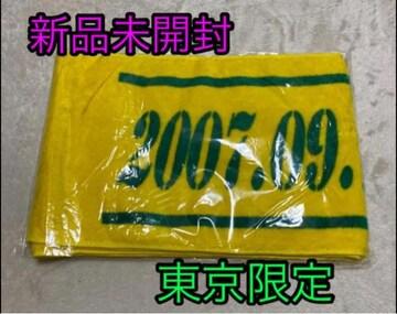 新品未開封☆嵐 C1000×嵐・東京会場/非売品★スポーツタオル