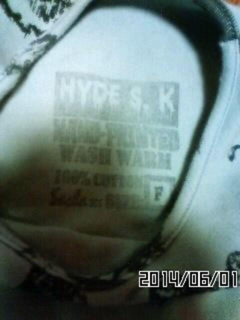 ジャーナルスタンダード HYDE S.K タンクトップ 水牛柄 水色 S < 女性ファッションの