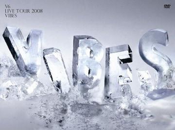■DVD『V6 LIVE TOUR 2008 VIBES【初回】(ジャケットA)