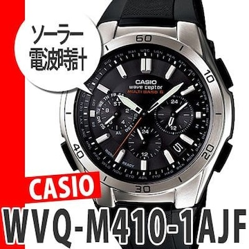 WVQ-M410-1AJF