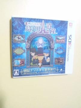【送料無料】レイトン教授と超文明Aの遺産 3DS