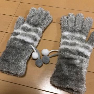 ふわふわ手袋 ポンポン付 グレー ボーダー