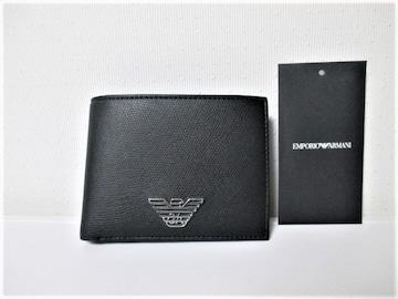 ☆エンポリオアルマーニ 小銭入れ付き 折り財布 財布/メンズ☆新品