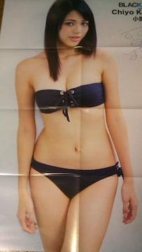 小間千代雑誌付録の両面ポスター
