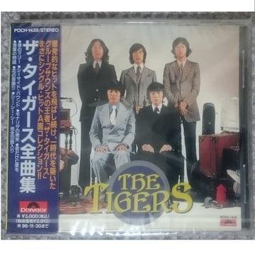 KF  ザ・タイガース  全曲集  新品・未開封