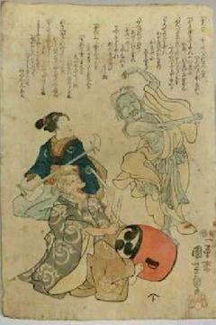 木版画 江戸期 木版浮世絵 歌川国芳『一勇斎国芳戯画』