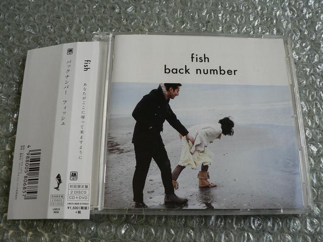 back number 『fish』 初回限定盤【CD+DVD】他にも出品中  < タレントグッズの