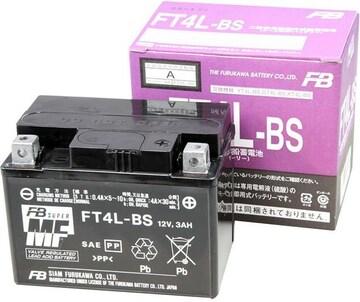 [ 古河電池 ] シールド型 バイク用バッテリー FT4L-BS