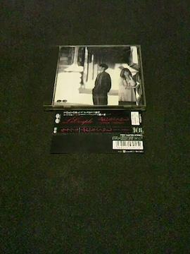 ルクプル Le Couple ふたりぐらし 帯付 柴田俊文 藤田恵美 95年盤
