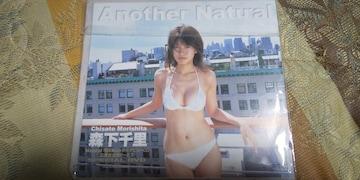 森下千里★オリジナルDVD■「Natural 写真集ムック+デビューCD」全員サービス