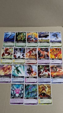 スーパー戦隊カード18種 サンバルカン ハリケンジャー ジュウレンジャー 他