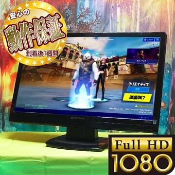 ★21.5インチワイドモニター★フルHD☆スピーカー内蔵